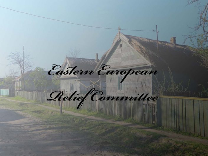 Eastern European Relief Committee